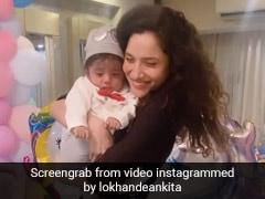 अंकिता लोखंडे ने बॉयफ्रेंड विक्की जैन की भांजी को गोद में लेकर किया डांस, बार-बार देखा जा रहा है Video