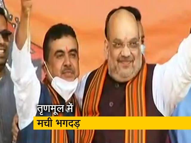 Videos : शाह की मौजूदगी में तृणमूल नेता सुवेंदु अधिकारी BJP में हुए शामिल