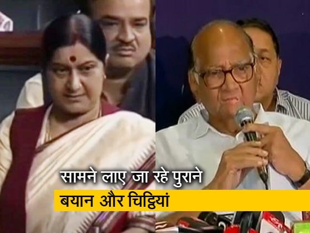 Videos : किसान आंदोलन पर सियासत तेज, सुषमा स्वराज और शरद पवार के पुराने बयान और चिट्ठी चर्चा में