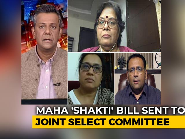 Video : <i>Shakti</i> Bill: Justice In Sexual Assault Cases or 'Patriarchal' Provisions?