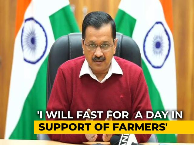 "Video : ""Will Fast In Solidarity With Protesting Farmers"": Arvind Kejriwal"