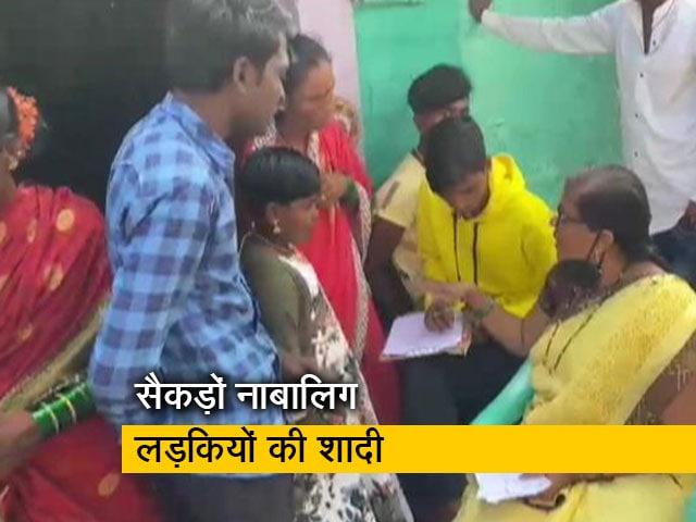 Videos : कर्नाटक में लॉकडाउन के दौरान 188 बाल विवाह सामने आए, केस दर्ज