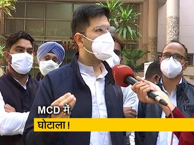 Videos : राघव चड्ढा बोले- दिल्ली के इतिहास का सबसे बड़ा घोटाला