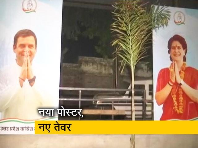 Videos : प्रियंका गांधी के नए पोस्टर, भगवा साड़ी में दिखीं कांग्रेस महासचिव