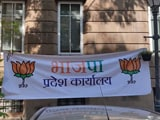 "Video : ""BJP Office"" Banner Outside Agency's Branch Probing Sena Leader's Wife"