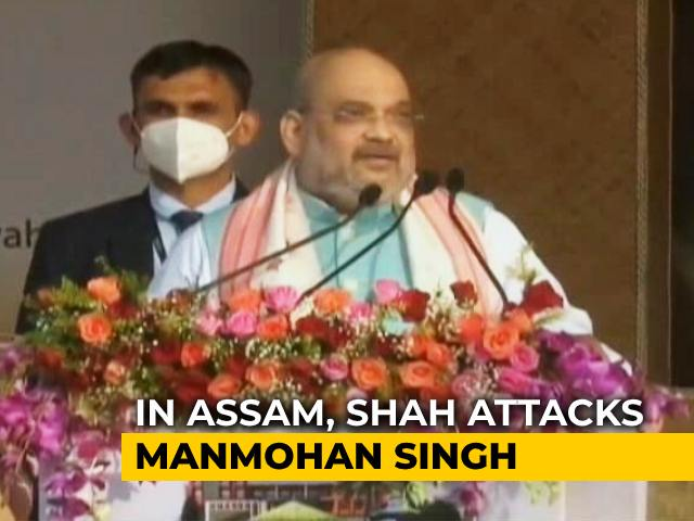 Video : Assam's New Bhakti Movement Will Stamp Out Armed Movements, Says Amit Shah