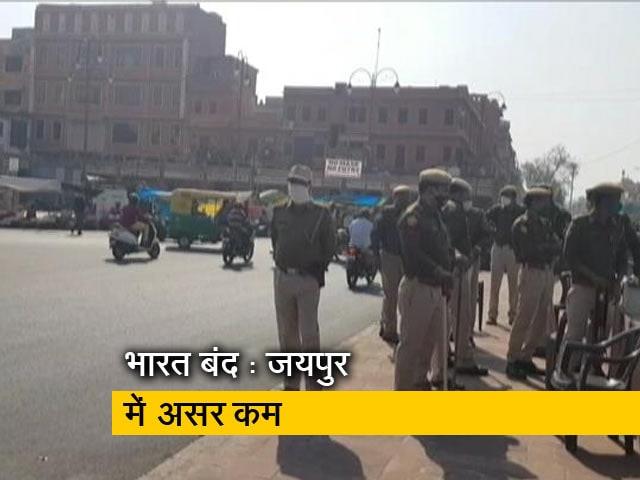 Videos : जयपुर से ग्राउंड रिपोर्ट : शुरुआत में निकली रैलियां, धीरे-धीरे खुले बाजार