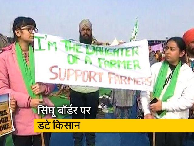 Videos : सिंघू बॉर्डर: किसानों के समर्थन में महिलाएं और बच्चे भी आंदोलन में हो रहे हैं शामिल