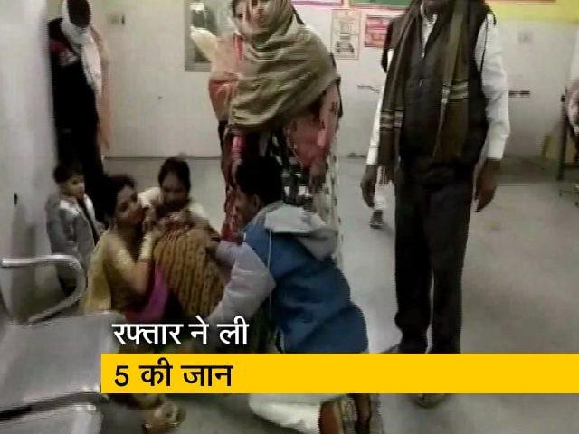 Videos : प्रतापगढ़ में भीषण सड़क हादसा, एक ही परिवार के 5 लोगों की मौत