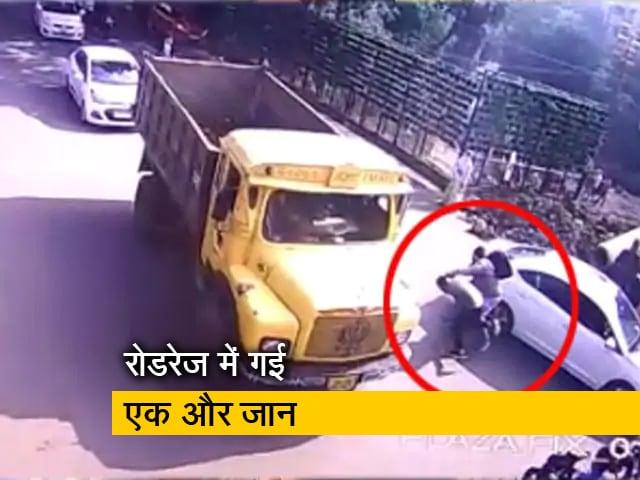 Videos : इंदौर में रोडरेज की घटना, आर्किटेक्ट की मौत