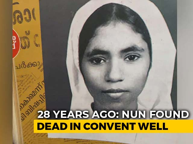 Video : Sister Abhaya Murder: 2 Convicted By Kerala Court 28 Years After Crime