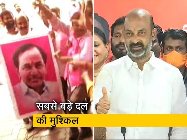 Videos : हैदराबाद में BJP ने बढ़ाईं TRS की मुश्किलें