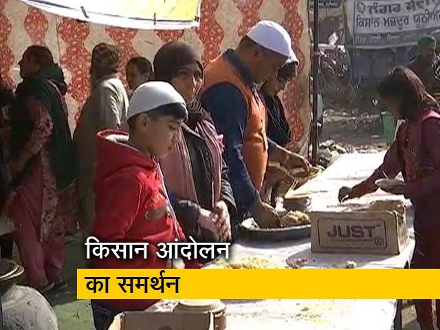 Video : पेट पूजा से किसान आंदोलन का समर्थन कर रहा मुस्लिम परिवार