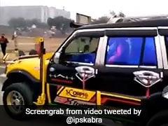 पुलिस को सड़क पर दिखी 'डांसिंग कार', काट दिया 41 हजार रुपये का चालान, IPS ने दिया ऐसा रिएक्शन - देखें Video