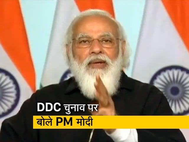 Videos : जम्मू-कश्मीर के लोगों में विकास के लिए उम्मीद देखी : PM मोदी