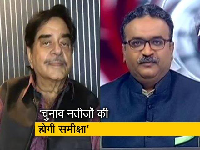 Video : बिहार चुनाव की अंतिम घड़ी में ईवीएम का दुरुपयोग होना दुखदायी: शत्रुघ्न सिन्हा