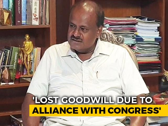 """Video : """"Lost Goodwill Of People By Joining Hands With Congress"""": HD Kumaraswamy"""