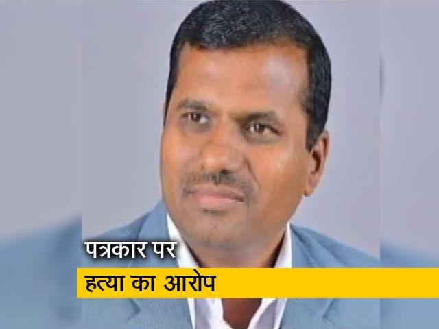 Video : क्राइम रिपोर्ट इंडिया : पत्रकार पर NCP नेता की हत्या का आरोप