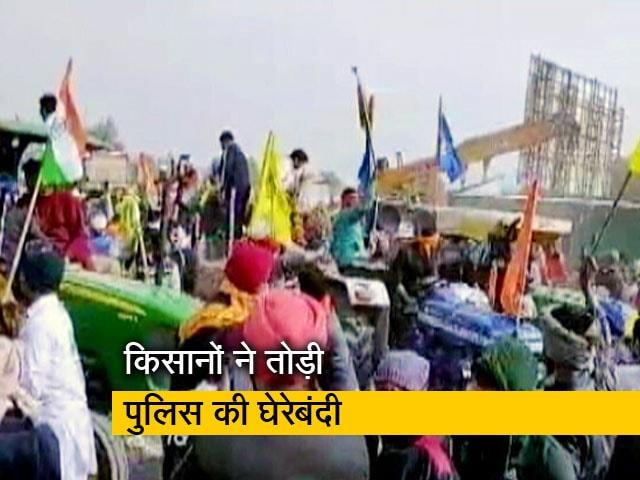 Videos : दिल्ली-जयपुर हाईवे पर पुलिस बैरीकेड तोड़ दिल्ली कूच कर गए किसान