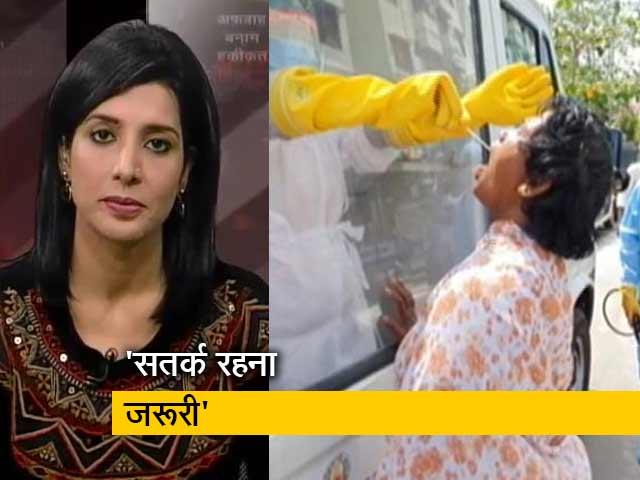 Video : भारत में पैर पसारता कोरोना का 'यूके अवतार', ब्रिटेन से आवाजाही रुकी