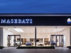 Maserati Grows Presence In South Asian Markets; Enters Cambodia
