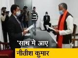 Video : सुशील मोदी ने राज्यसभा उपचुनाव के लिए भरा पर्चा