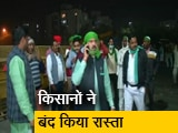 Video : UP के किसानों ने दिल्ली-नोएडा लिंक रोड पर किया चक्का जाम