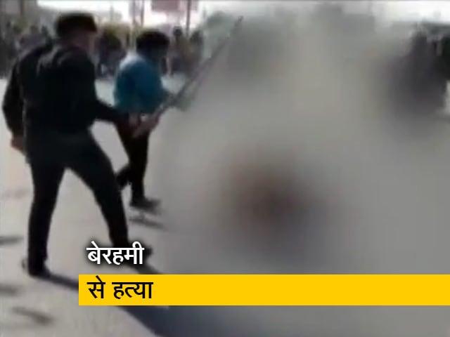 Videos : गाजियाबाद: दिन दहाड़े लोहे के सरिये से पीटकर हत्या, वीडियो बनाते रहे तमाशबीन