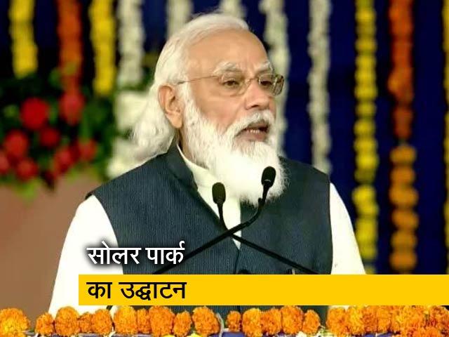 Video : गुजरात के कच्छ को PM मोदी की सौगात