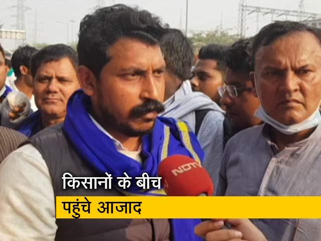 Videos : किसानों के समर्थन में उतरे भीम आर्मी प्रमुख चंद्रशेखर आजाद