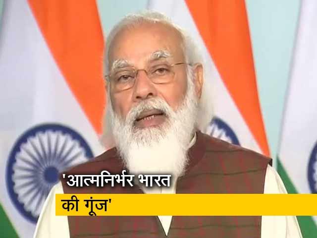 Videos : PM मोदी ने ईस्टर्न डेडिकेटिड फ्रेट कोरिडोर का उद्घाटन किया