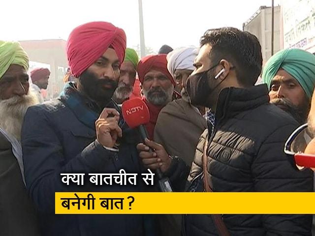 Videos : Farmers Protest: केंद्र से बातचीत के लिए राजी किसान संगठन के नेताओं की रणनीति