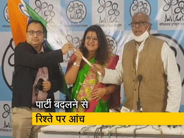 Videos : पत्नी सुजाता टीएमसी में शामिल हुईं तो BJP सांसद सौमित्र ने किया तलाक का ऐलान