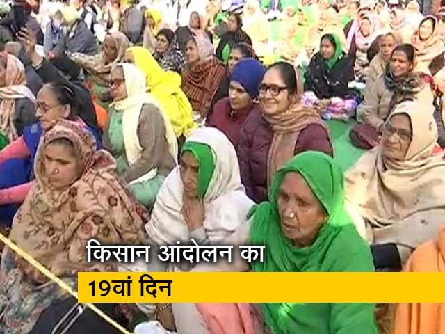 Video : दिल्ली के बॉर्डरों पर किसानों का अनशन, बोले- एक इंच भी पीछे नहीं हटेंगे