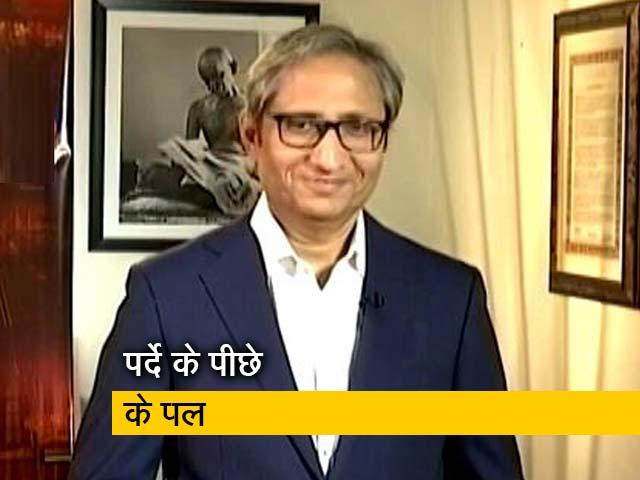 Videos : NDTV Bloopers 2020: देखें, पर्दे के पीछे के कुछ मज़ेदार पल, NDTV इंडिया के एंकर-रिपोर्टरों के साथ