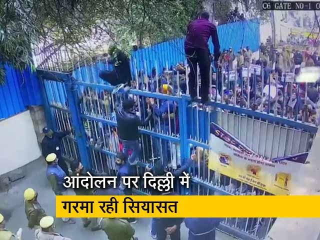 Video : सिटी सेंटर : दिल्ली जल बोर्ड के कार्यालय में हिंसा, किसानों-केंद्र में वार्ता को लेकर गतिरोध