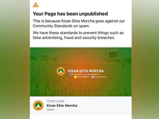 Videos : 3 घंटे बंद रहने के बाद शुरू हुआ किसान एकता मोर्चा का फेसबुक पेज
