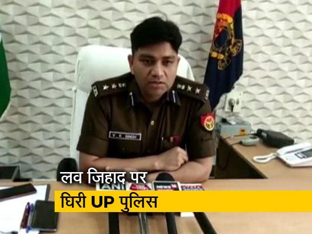 Videos : देश प्रदेश : मु्स्लिम जोड़े पर भारी पड़ा UP पुलिस के लव जिहाद का भूत