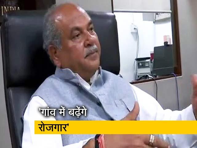 Videos : कर बचेगा तो फायदा किसानों का ही होगा: कृषि मंत्री नरेंद्र तोमर