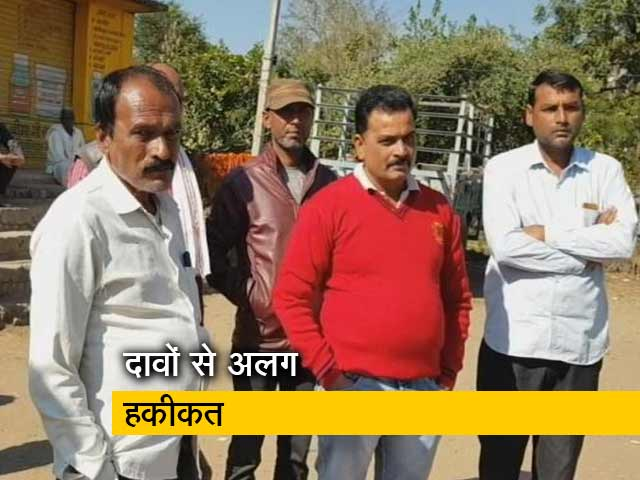 Videos : मध्य प्रदेश: सरकारी दावों से अलग निकली हकीकत, किसानों से न्याय का मामला