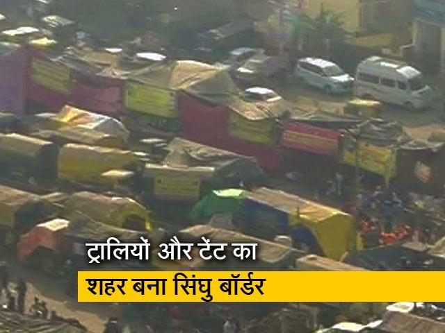 Videos : सिंघु बॉर्डर पर कई किलोमीटर तक फैला ट्रैक्टर-ट्रालियों का रेला