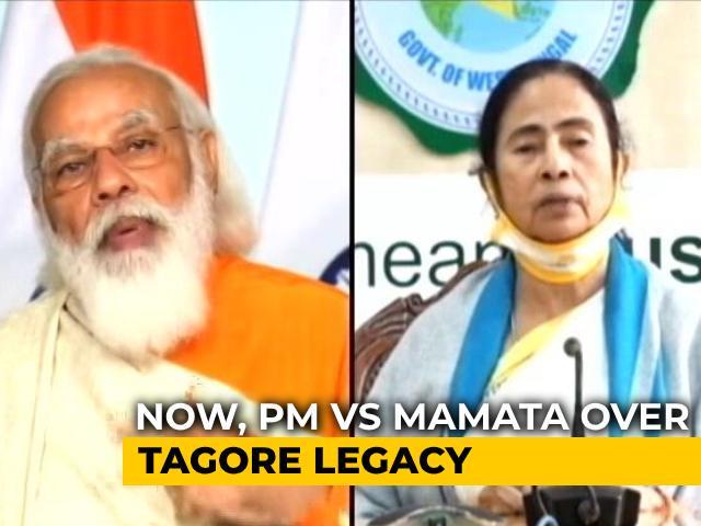 Video : BJP VS Trinamool, Now Over Visva Bharati