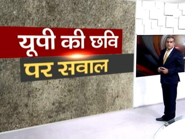 Videos : पूर्व अफसरों ने योगी को चिट्ठी में कहा, धर्मांतरण कानून से यूपी की साख पर सवाल