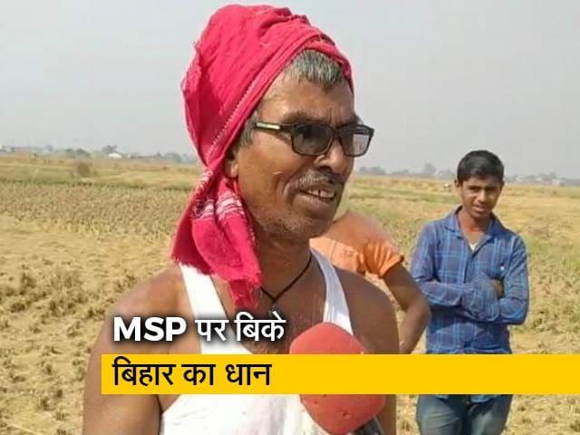 Videos : बिहार के धान के किसान बेहाल