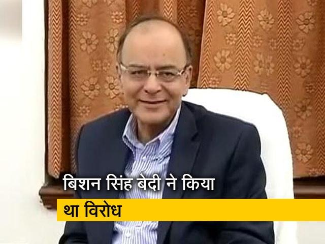 Videos : अरुण जेटली की प्रतिमा लगाने का विरोध नहीं होना चाहिए: राजीव शुक्ला, कांग्रेस नेता