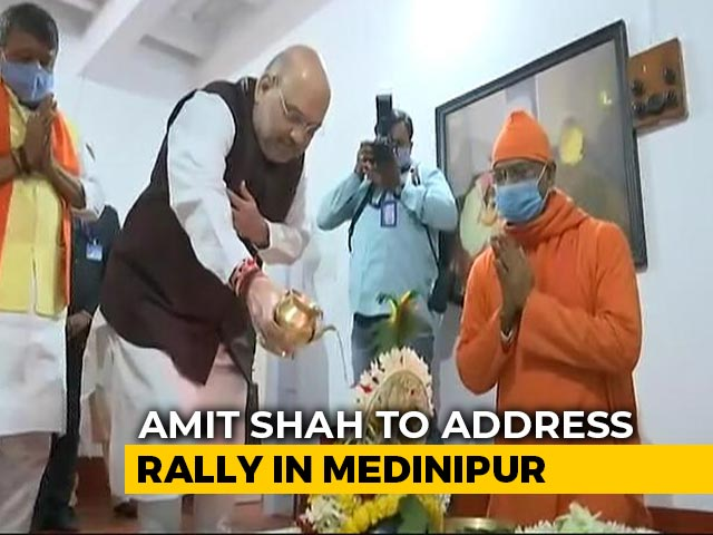 Video : Amit Shah To Hold Mega Rally In Bengal Today, Trinamool Rebels May Join
