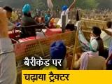 Video : गाजियाबाद: यूपी बॉर्डर पर किसान प्रदर्शन का चौथा दिन, पुलिस-किसानों के बीच कहासुनी