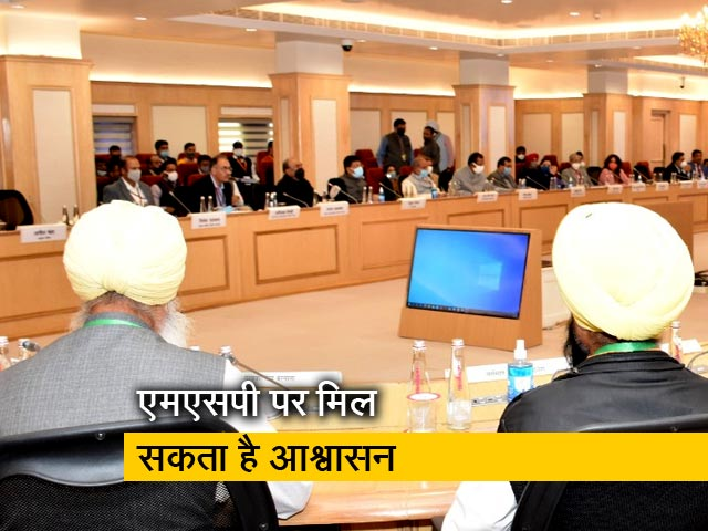 Videos : केंद्र सरकार और किसानों के बीच पांचवे दौर की बातचीत जारी