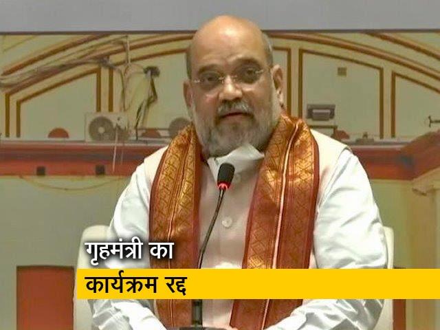 Video : BSF के कार्यक्रम में नहीं जाएंगें अमित शाह, अहम बैठक में लेंगे हिस्सा: सूत्र