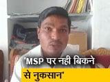 Videos : PM ने 'मन की बात' में किसान जितेंद्र भाई का किया था जिक्र